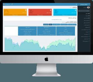 طراحی نرم افزار اتوماسیون تحت وب
